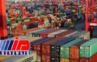 چین تعرفه واردات از برخی کشورها را کاهش خواهد داد