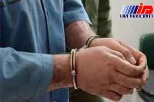 رهایی ۲ گروگان و دستگیری یک آدم ربا در سراوان