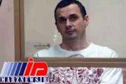 اوکراین شهروند زندانی خود در روسیه را نامزد جایزه نوبل کرد