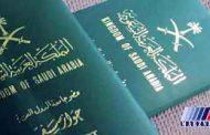 اتباع عربستانی از سفر به 10 کشور دیگر منع شدند