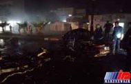 انفجاری مهیب کرکوک عراق را لرزاند