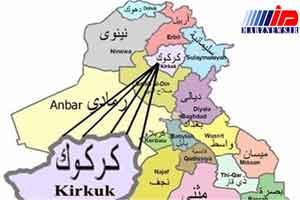 انهدام دکل برق در کرکوک عراق