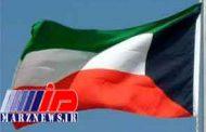 شرط کویت برای بازگشت سفیرش به تهران