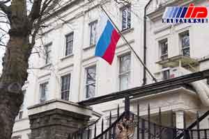 سفارت روسیه ادعای روزنامه گاردین را تکذیب کرد