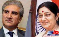 دهلی دیدار وزرای خارجه هند و پاکستان را لغو کرد