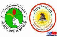 اختلاف دو حزب کرد عراقی بر سر پست ریاست جمهوری تشدید شد