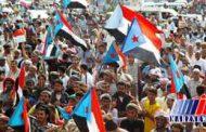 مردم عدن علیه تجاوزگری سعودی و امارات تظاهرات کردند