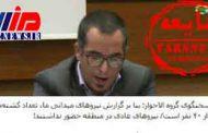 شایعات منتشر شده در حادثه تروریستی اهواز