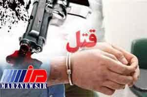 دستگیری قاتل فراری پس از 2 سال