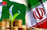 مبادلات غیرنفتی ایران و پاکستان حدود 20 درصد افزایش یافت