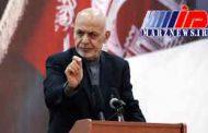 لغو سفر رئیسجمهوری افغانستان به نیویورک