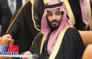آینده پادشاهی سعودی در تهدید است