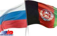 نشست مسکو برای صلح در افغانستان بلاتکلیف ماند