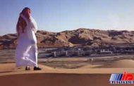 ذخیره سازی نفت عربستان کاهش یافت