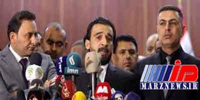 30 نفر نامزد ریاست جمهوری عراق شدند