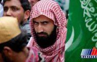 انتشار کتاب جدیدی که پرده از اسرار عربستان سعودی برمیدارد