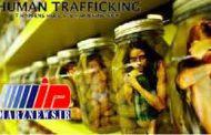 قاچاق انسان چیست؟