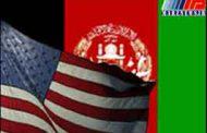 ترامپ، حقیقت نگاه آمریکا به افغانستان را آشکار کرد