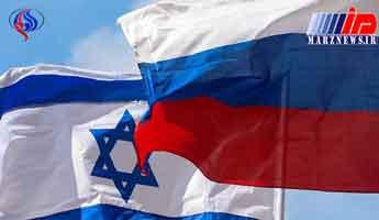 روسیه هیأت اسرائیلی را به مسکو راه نداد