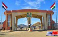 مرز باشماق در مریوان روز یکشنبه تعطیل است