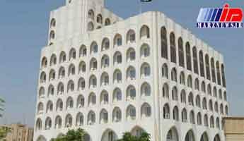 واکنش وزارت خارجه عراق به بستن کنسولگری آمریکا در بصره