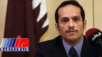 پاسخ قطر به اظهارات وزیر خارجه عربستان