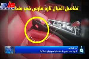 قتل زنان 'متجدد' در عراق، سیاسی یا اجتماعی