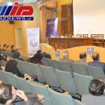 همایش ملی مطالعات ایرانیان دور از وطن