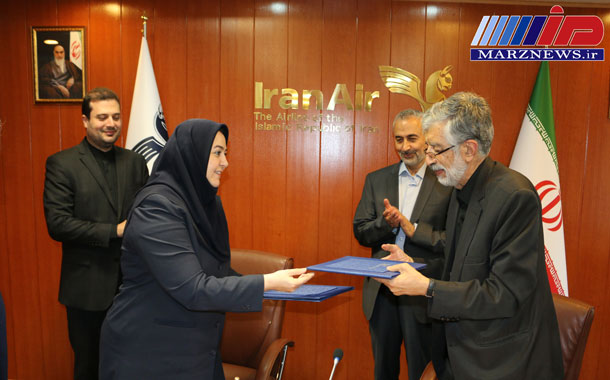هما حامی گسترش زبان و ادبیات فارسی در جهان