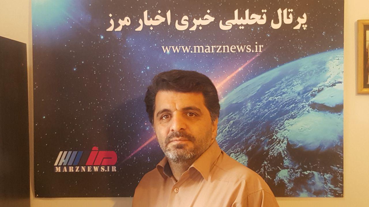 مرزنیوز؛ حامی رسانه ها و مطبوعات استان های مرزی