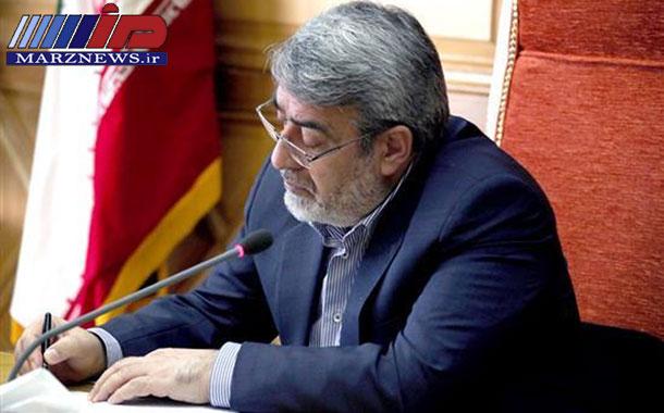 پیام وزیر کشور به مناسبت ۱۴ مهرماه، روز دامپزشک