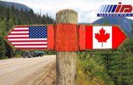 مرز کانادا و آمریکا؛ پیچیده ترین مرز دنیا