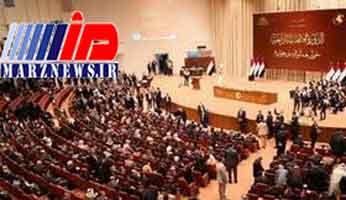 رییسجمهور عراق سهشنبه مشخص میشود