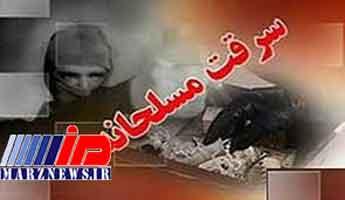 انهدام باند سرقت مسلحانه در خوزستان