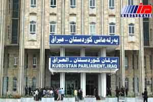 سایه سنگین بایکوت بر پارلمان جدید کردستان عراق