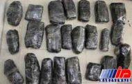بیش از ۲ تن مواد مخدر در نیکشهر کشف شد