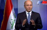 برهم صالح رئیس جمهوری عراق شد