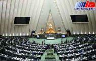 جلسه غیرعلنی مجلس درمورد بازار ارز تشکیل شد