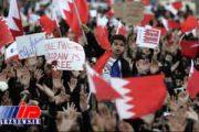 ۲۵۵ بحرینی طی سال جاری سلب تابعیت شدند