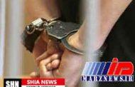 شناسانی باند پولشویی در گرگان