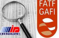 FATF درخواست عضویت عربستان را رد کرد