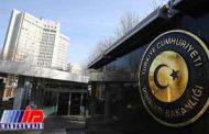 سفیر عربستان سعودی در آنکارا به وزارت خارجه ترکیه احضار شد