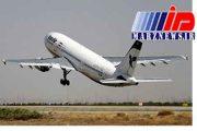 فرودگاه آبادان دیگر پرواز خارجی ندارد