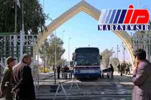 آخرین خبر از بازگشایی مرز خسروی برای زائران اربعین