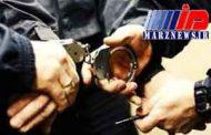 سارق اماکن متبرکه مازندران دستگیر شد