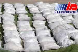 آخرین نرخ خرید و فروش مواد مخدر توسط قاچاقچیان