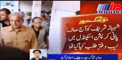 رئیس حزب مسلم لیگ نواز پاکستان بازداشت شد