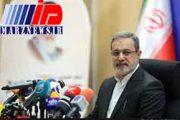 واکنش بطحائی به حادثه حمله به معلمان خراسانی