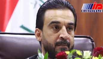 عراق روابط خود را با ایران حفظ خواهد کرد