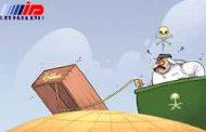ربودن مخالفان آل سعود از آن سوی مرزها